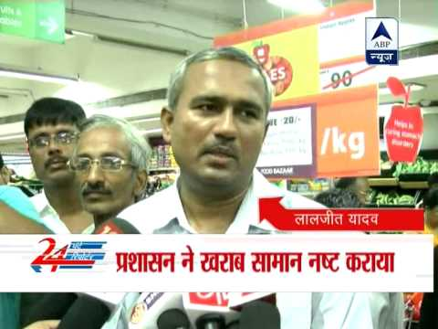 Food and Drug Administration department raids store, seize cold drinks infected with fungus