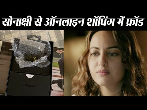 Sonakshi Sinha orders headphones online receives rusted iron pieces  FilmiBeat