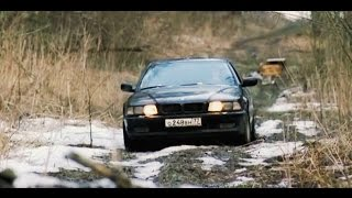 ТАЧКИ 90х, ТОГДА И СЕЙЧАС (BMW 7)