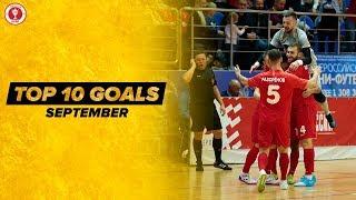 Лучшие голы сентября Best goals of september