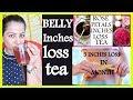 5 इंच तक कम करे 1 महीने मे केवल गुलाब की पत्ती की चाय से | Lose Upto 5 Inches with Rose Petal Tea