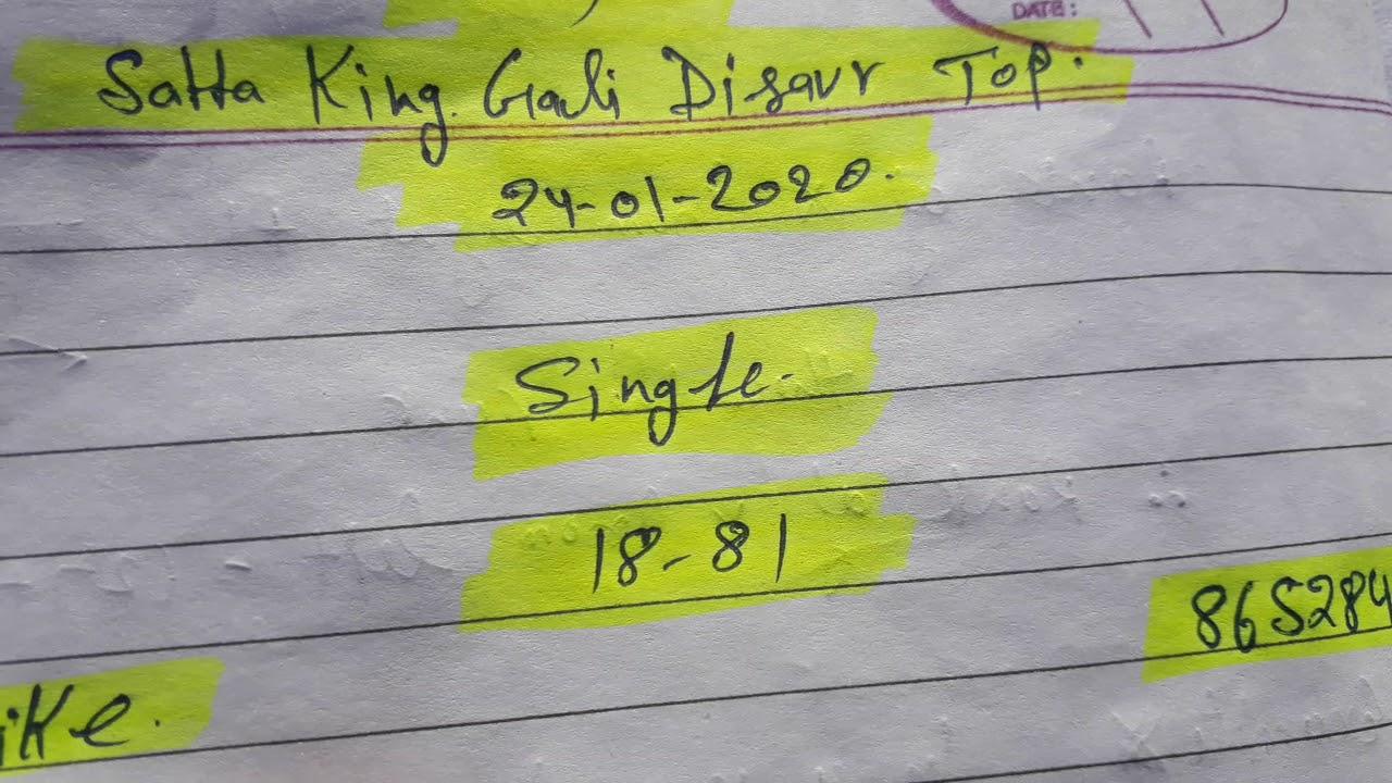 Satta king gali disavr fridabad and gajiyabad daily pass single jodi
