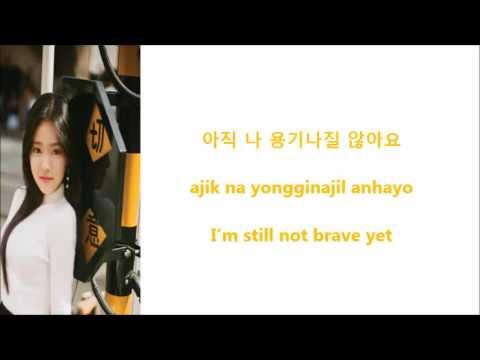 HyunJin (LOOΠΔ (Loona)) – 다녀가요 (Around You) Lyrics [HAN ROM ENG]