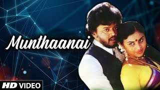 Munthaanai Song | Nenjil Oru Raagam | Thiagarajan, Saritha | T Rajendar Music