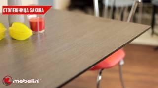Видео-обзор: Столешница обеденного стола Sakura   Mebelini.ua