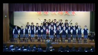 Publication Date: 2017-02-02 | Video Title: CAC Singing Contest 06-07 (Cla
