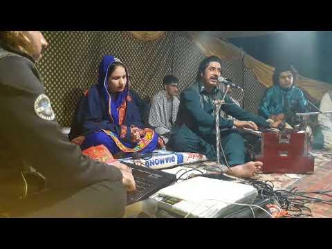Lal Gadi Diyan Ticketaan /Syed Tariq Pardesi