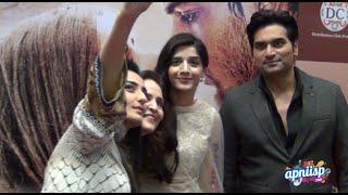Sanam Teri Kasam Premiere in Karachi (ApniISP.Com)