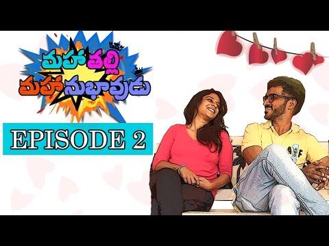 Mahatalli Mahanubhavudu  Telugu Comedy Web Series  unHappy Valentine's Day!! Episode  2