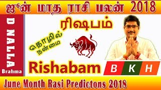 Rishabam (Taurus) June month rasi palan 2018 | ரிஷபம் ராசி ஜூன் மாத பலன் 2018