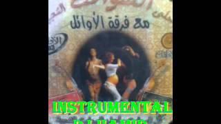 AHLA SAWAMIT CH3BIA PART (48) فرقة الاوائل الشعبية