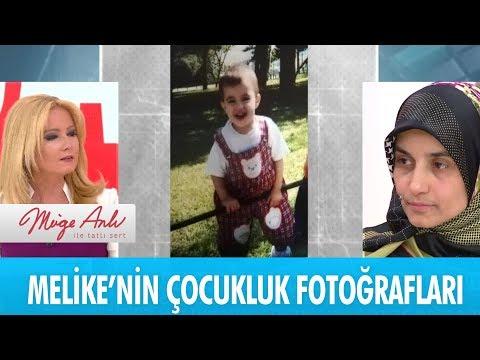 Kayıp Melike'nin abisi telefonda - Müge Anlı ile Tatlı Sert 27 Aralık 2018