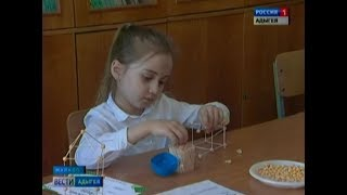 Фото В Майкопе прошел Фестиваль математики для детей