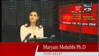 Repeat youtube video Maryam Mohebbi دیر انزالی در مرد