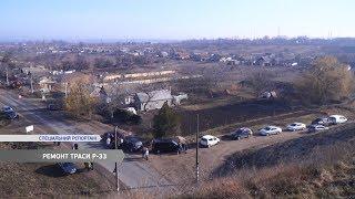 Солтүстігінде Одесса облысында жол жөндеу Кучурган-Балта