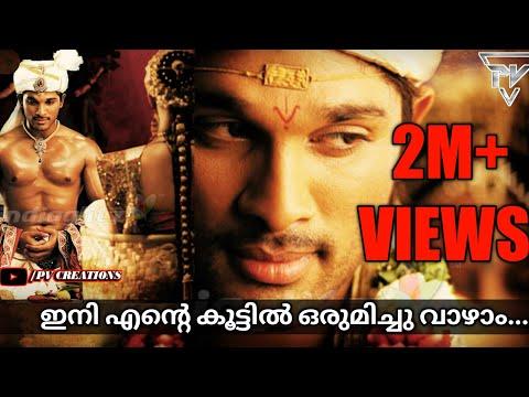 Eni ente kootill orumichu vazam || Varan Movie song || PV creations
