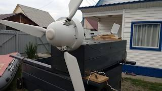 Ветрогенератор для коллеги