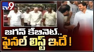 Video-Search for jagan live today