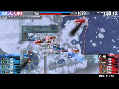 戦場の絆 14/08/07 15:39 北極基地...