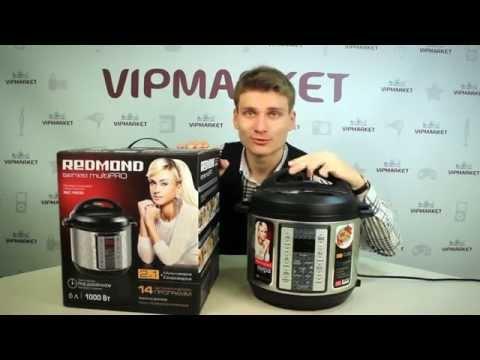 Мультиварка Redmond RMC-PM380 - Видеообзор мультиварки-скороварки Redmond!