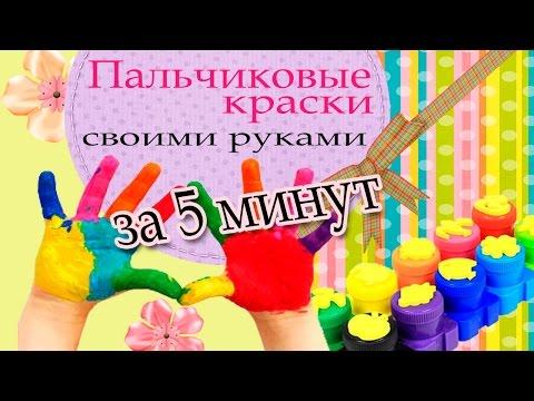 Рисование для детей от 1 до 2 лет Рисование пальчиками  и не только