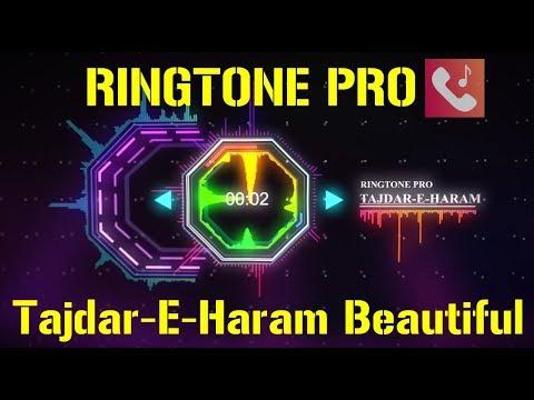 Tajdar-e-Haram || Atif Aslam || Coke Studio Season 8 || RINGTONE PRO || Beautiful Naat Sharif