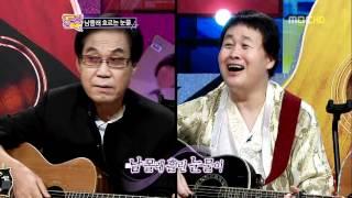 송창식 - 남몰래 흐르는 눈물 / 쎄시봉친구들