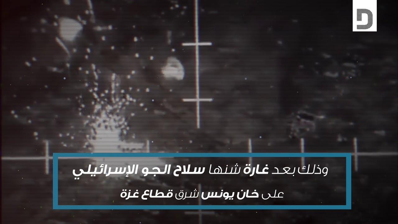 شاهد تفاصيل استشهاد 7 فلسطينيين بقطاع غزة على يد غارة إسرائيلية