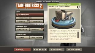 Как заработать деньги играя в Team Fortress 2