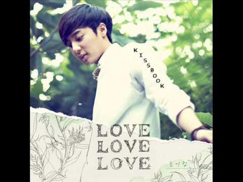 RoyKim(로이킴) - Love Love Love [가사첨부]