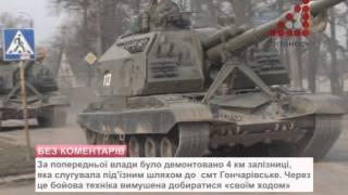 Чому українські танки їхали через Масани?