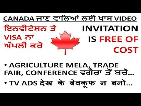 CANADA INVITATION FREE OF COST/CANADA VISITOR VISA/HOW TO GET FREE INVITATION