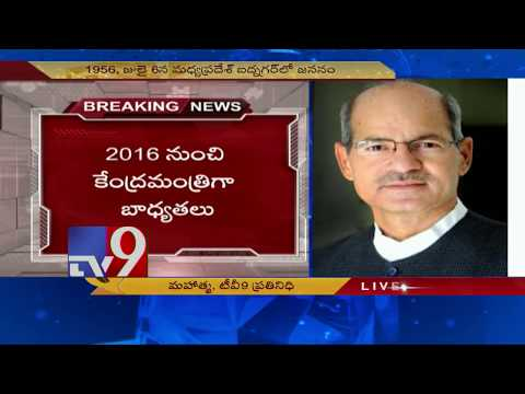 Union Environment minister Anil Madhav Dave dies - TV9