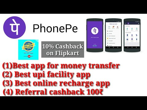 PhonePe: Get 100 ₹ Cashback on first transaction | Best banking/recharge app