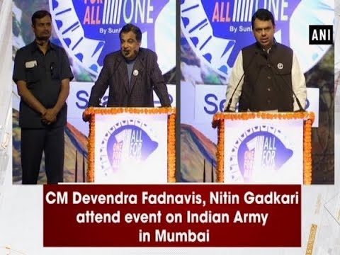 CM Devendra Fadnavis, Nitin Gadkari attend event on Indian Army in Mumbai - Maharashtra News