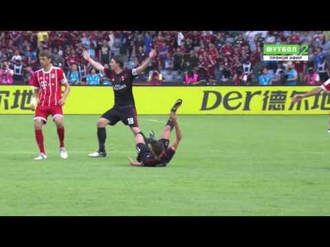 FC BAYERN MUNICH VS AC MILAN - PARTIDO COMPLETO