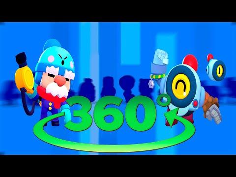 АНИМАЦИЯ ВЫПАДЕНИЯ В 360° ГЭЙЛА, НАНИ И ВСЕХ БРАВЛЕРОВ БРАВЛ СТАРС | BRAWL STARS