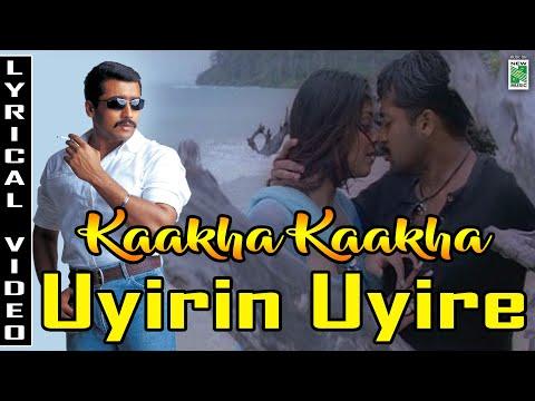 Kaakha Kaakha | Uyirin Uyire |Audio Visual | Surya | Jothika