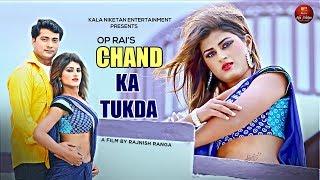 Chand Ka Tukda New Haryanvi Song | Sonu Rana, Himanshi Goswami | Kala Niketan