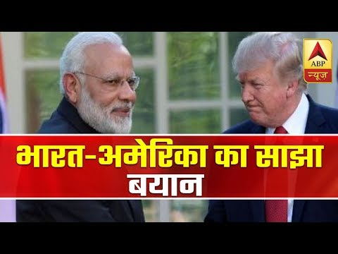 India, US Say Pak Must Take 'Concerted Action' To Dismantle Terror Groups | ABP News