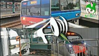 뿌우우우우! 한국 지하철 경적소리 모음집 / Choo-Choo! Korea subway horn collection