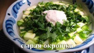 Русская сырая кухня