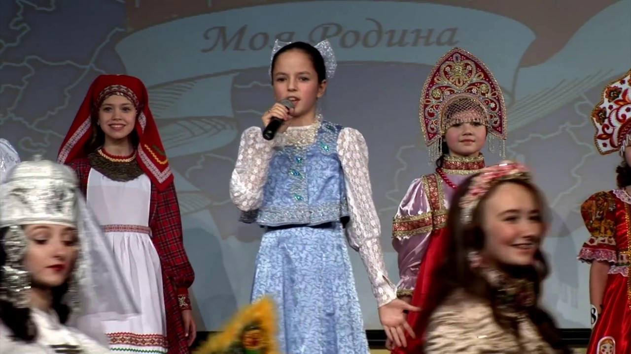 Картинки по запросу национальный костюм Моя Родина»