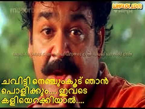 mohanlal stunning dialogues youtube