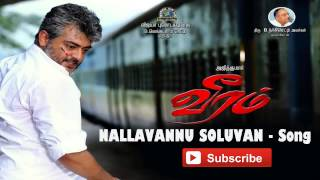 Veeram - Nallavannu Soluvan [Ajith Kumar Official Full Song]