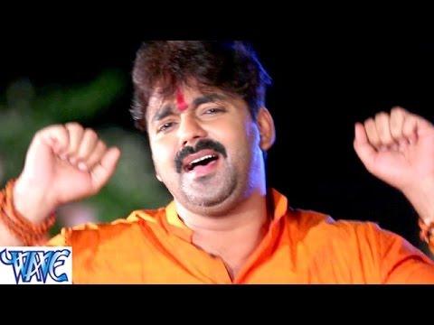 झूम झूम गित गावेला पवन - Dil Bole Bam Bam Bam - Pawan Singh - Bhojpuri Kanwar Bajan 2016 new