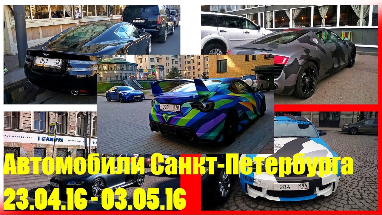 Выставка Мир Автомобиля 2017 в Санкт-Петербурге. - YouTube