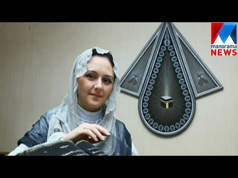 Azerbaijani artist writes The Holy Quran in gold | Manorama