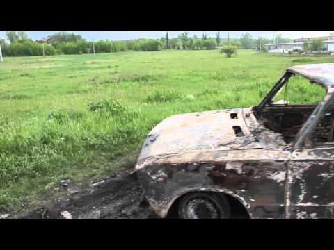 East of Sloviansk - bombed out car