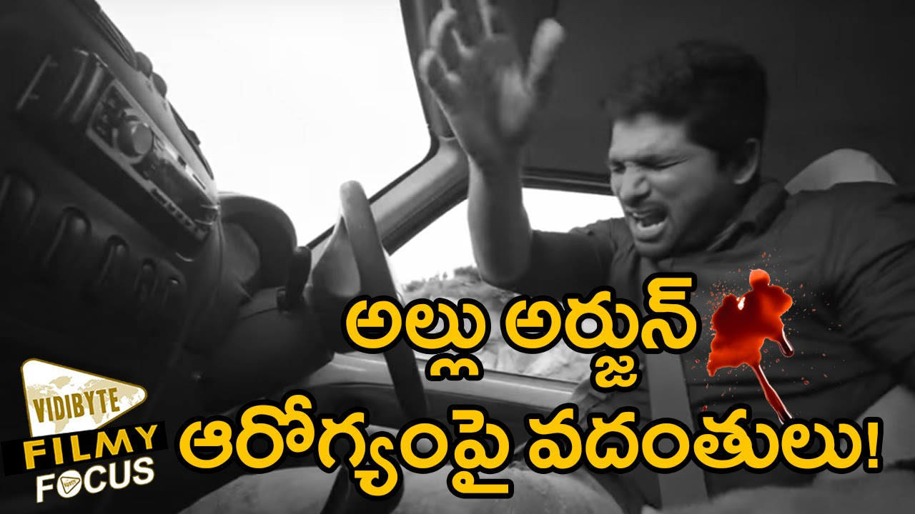 Rumors On Allu Arjun & Sneha Reddy Accident, Allu Aravind Comes Out To ...